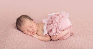 الفيتامينات التي تساعد على الحمل في بنت